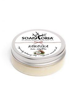 Kokoska na cestu, prírodná kozmetika na ruky, najlepší krém bez chémie, aj pre deti. Stačí ho len máličko na to, aby boli tvoje ruky i telo ošetrené